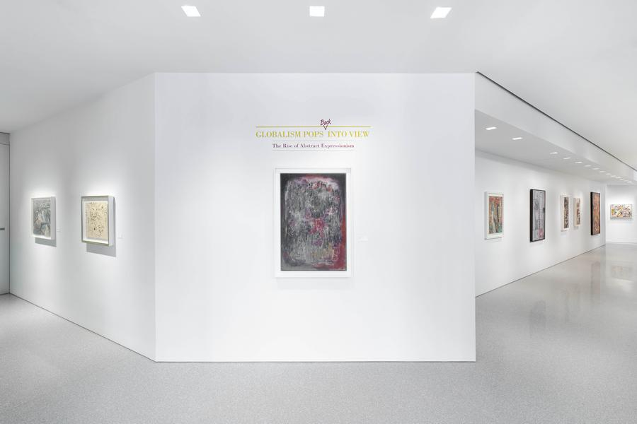 Installation Views - Globalism Pops BACK Into View: The Rise of Abstract Expressionism - November 21, 2019 – January 25, 2020 - Exhibitions
