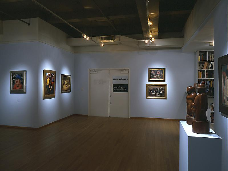 Installation Views - American Identity: Figurative Painting and Sculpture, 1930-1945 - May 9 – August 1, 2003 - Exhibitions
