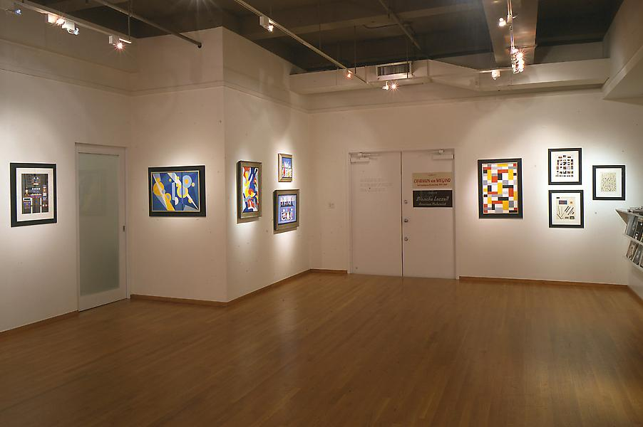 Installation Views - Charmion von Wiegand: Spirituality in Abstraction, 1945-1969 - September 7 – October 28, 2000 - Exhibitions