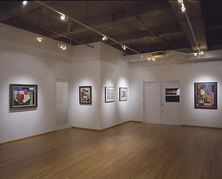 Installation Views - Burgoyne Diller: The 1930s, Cubism to Abstraction - November 8, 2001 – January 12, 2002 - Exhibitions