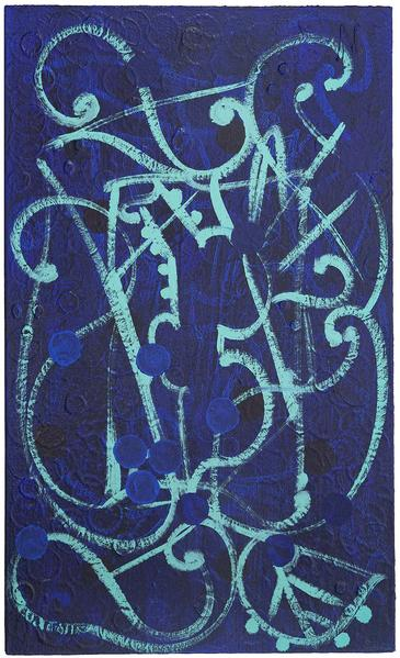 "Blue Debate, 2007 acrylic on canvas 60 1/4"" x..."